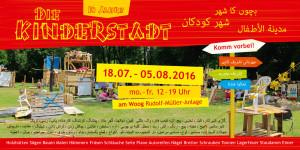 160714_Spielmobil_Kinderstadt_Flyer_RZ_web-vorn